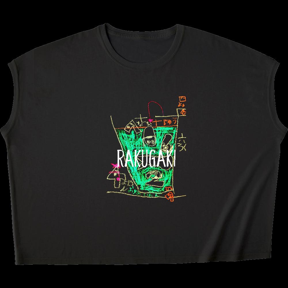 RAKUGAKI 数字くんとメロンジュース スリーブレス ワイド Tシャツ