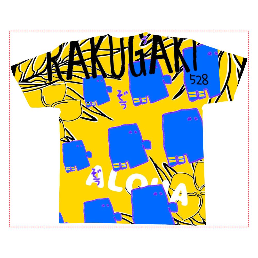 RAKUGAKI ALOHA ぞうさん 全面インクジェットTシャツ(L)