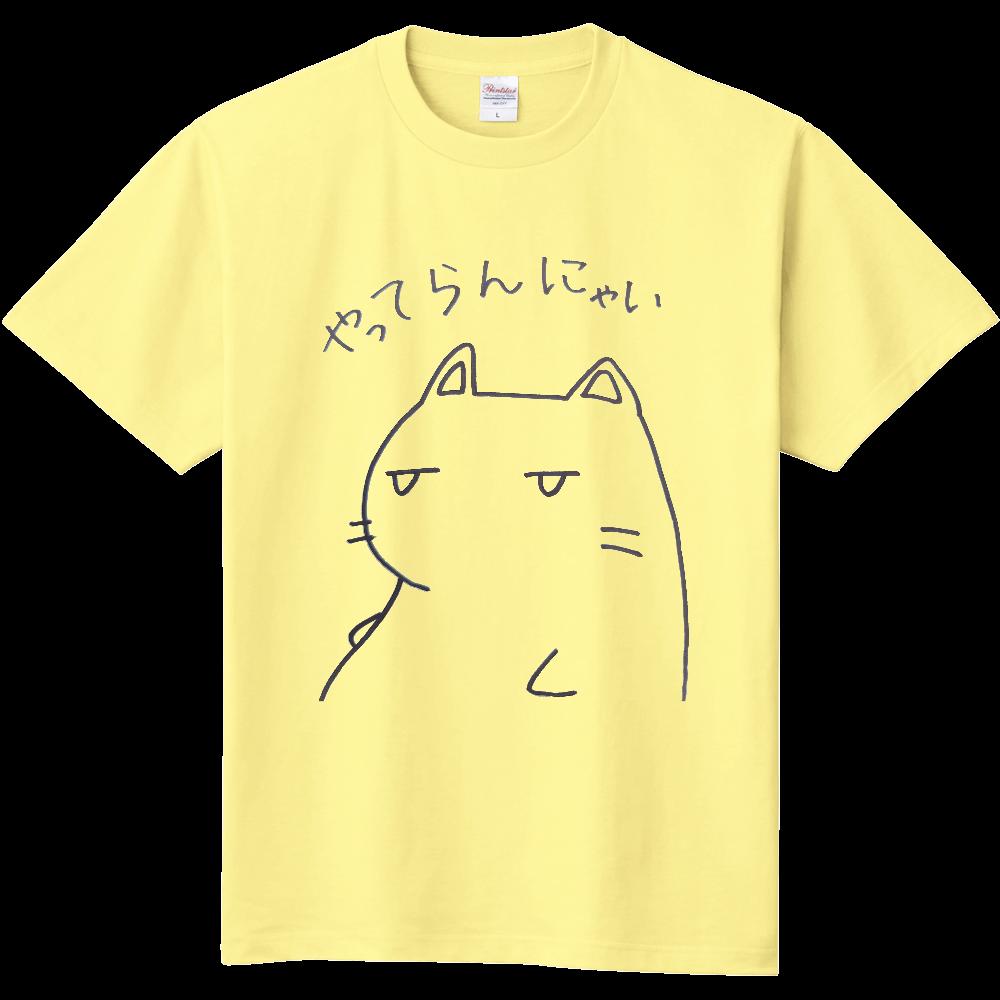 鬱にゃんTシャツ 定番Tシャツ