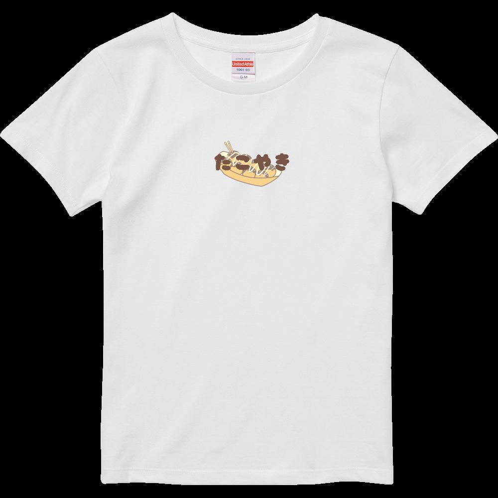 「2021年7月25日 13:13」に作成したデザイン ハイクオリティーTシャツ(ガールズ)