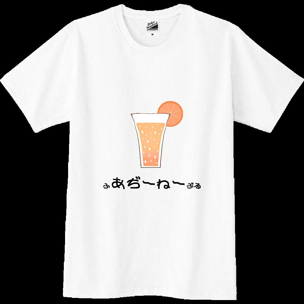 ふぁぢーねーぶる スリムTシャツ