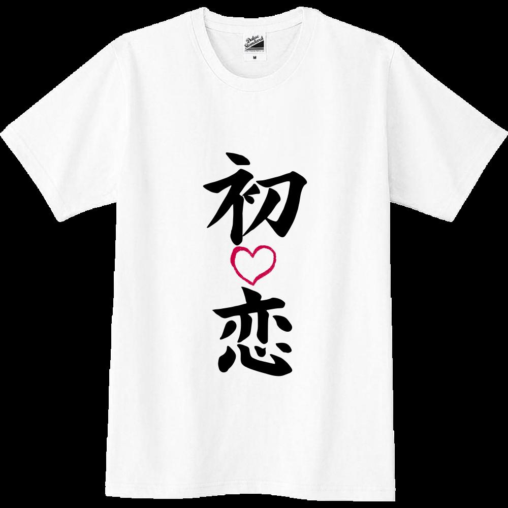 初恋Tシャツ スリムTシャツ