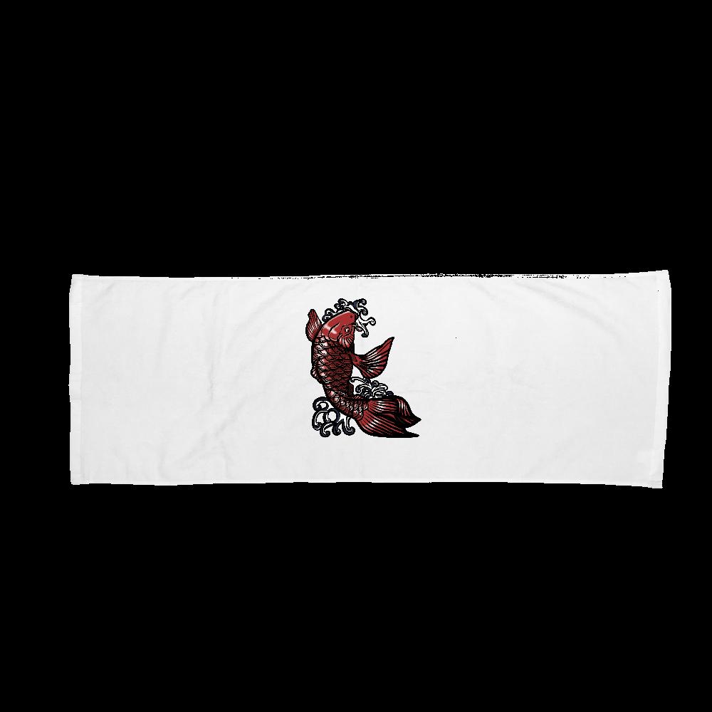 鯉の滝登り 赤 バスタオル