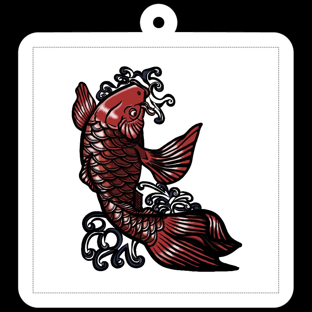 鯉の滝登り 赤 50×50mm アクリルキーホルダー(正方形)