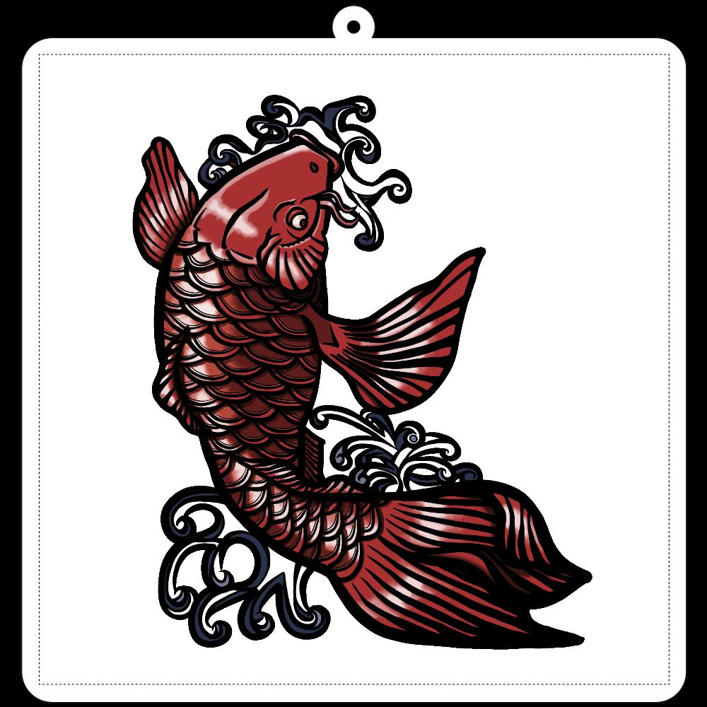 鯉の滝登り 赤 100×100mm アクリルキーホルダー(正方形)