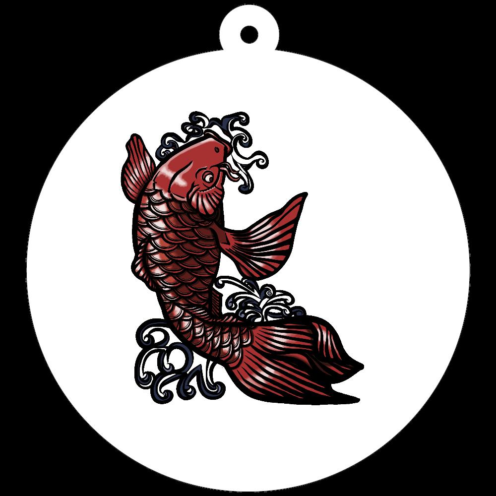 鯉の滝登り 赤 50×50mm アクリルキーホルダー(丸型)
