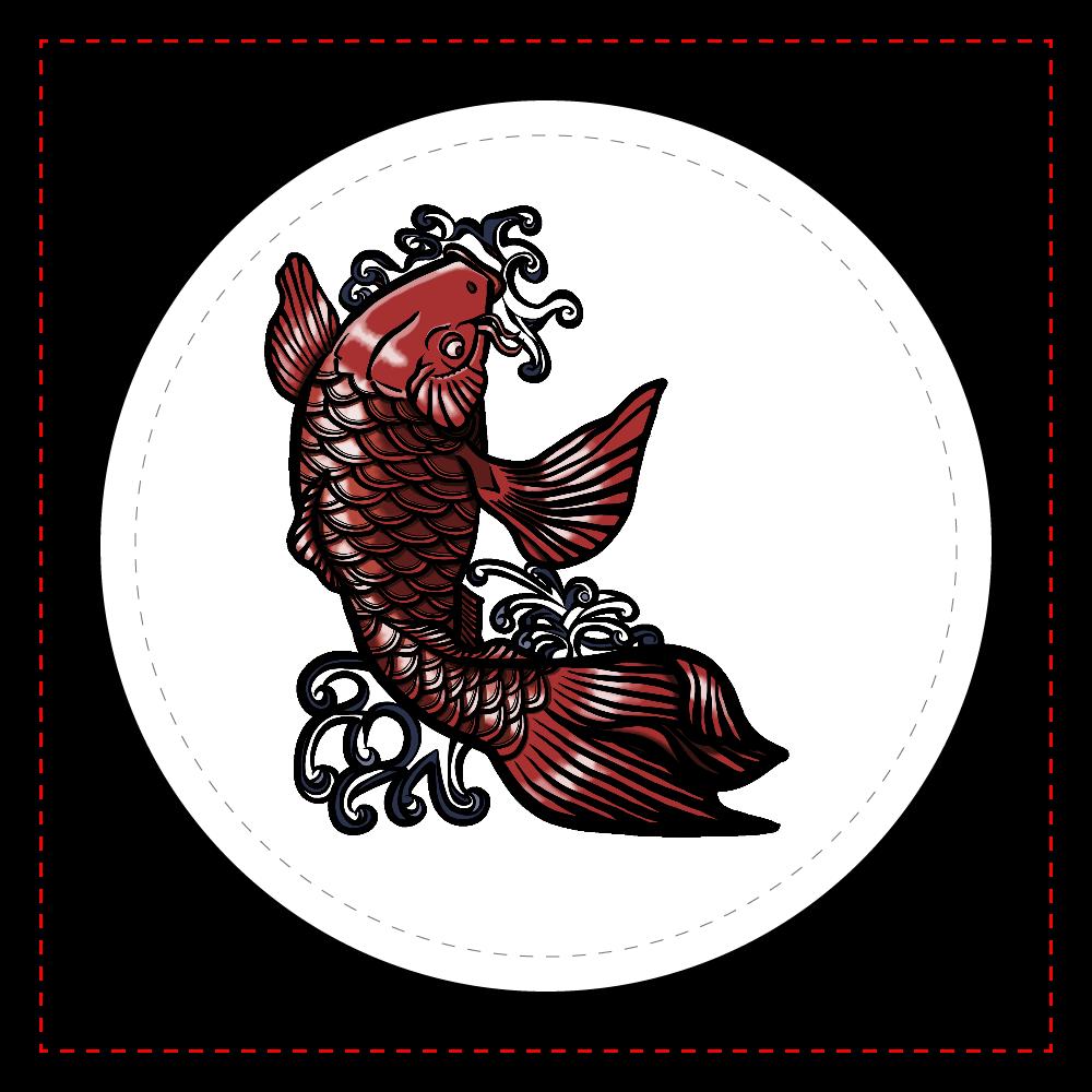 鯉の滝登り 赤 レザーバッジ