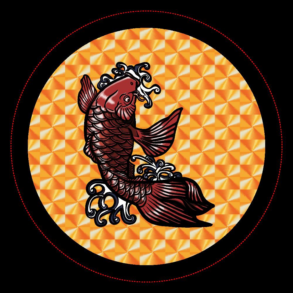 鯉の滝登り 赤 ホログラムオリジナル缶バッジ(56mm)
