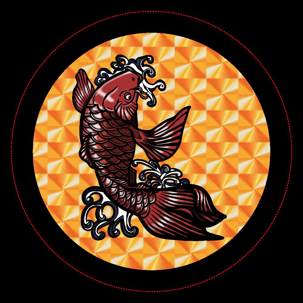 鯉の滝登り 赤 ホログラムオリジナル缶バッジ(44mm)