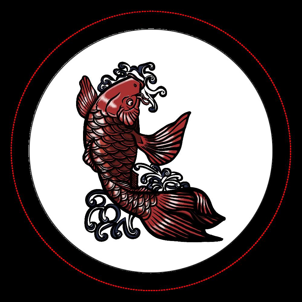 鯉の滝登り 赤 オリジナル缶バッジ白背景(56mm)