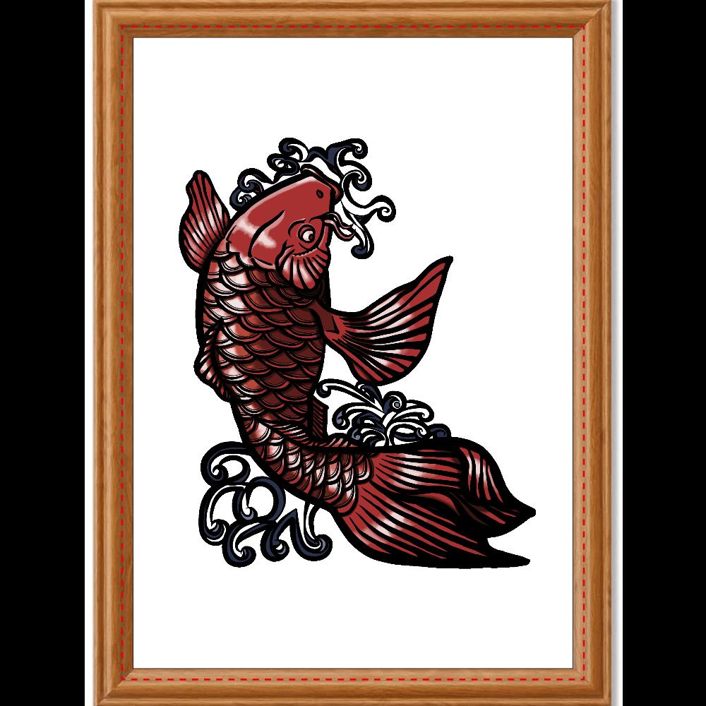 鯉の滝登り 赤 アートデザインパネル (A4 光沢紙)