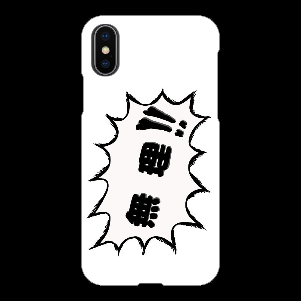 無理ロゴスマホケース iPhoneX/Xs(透明)