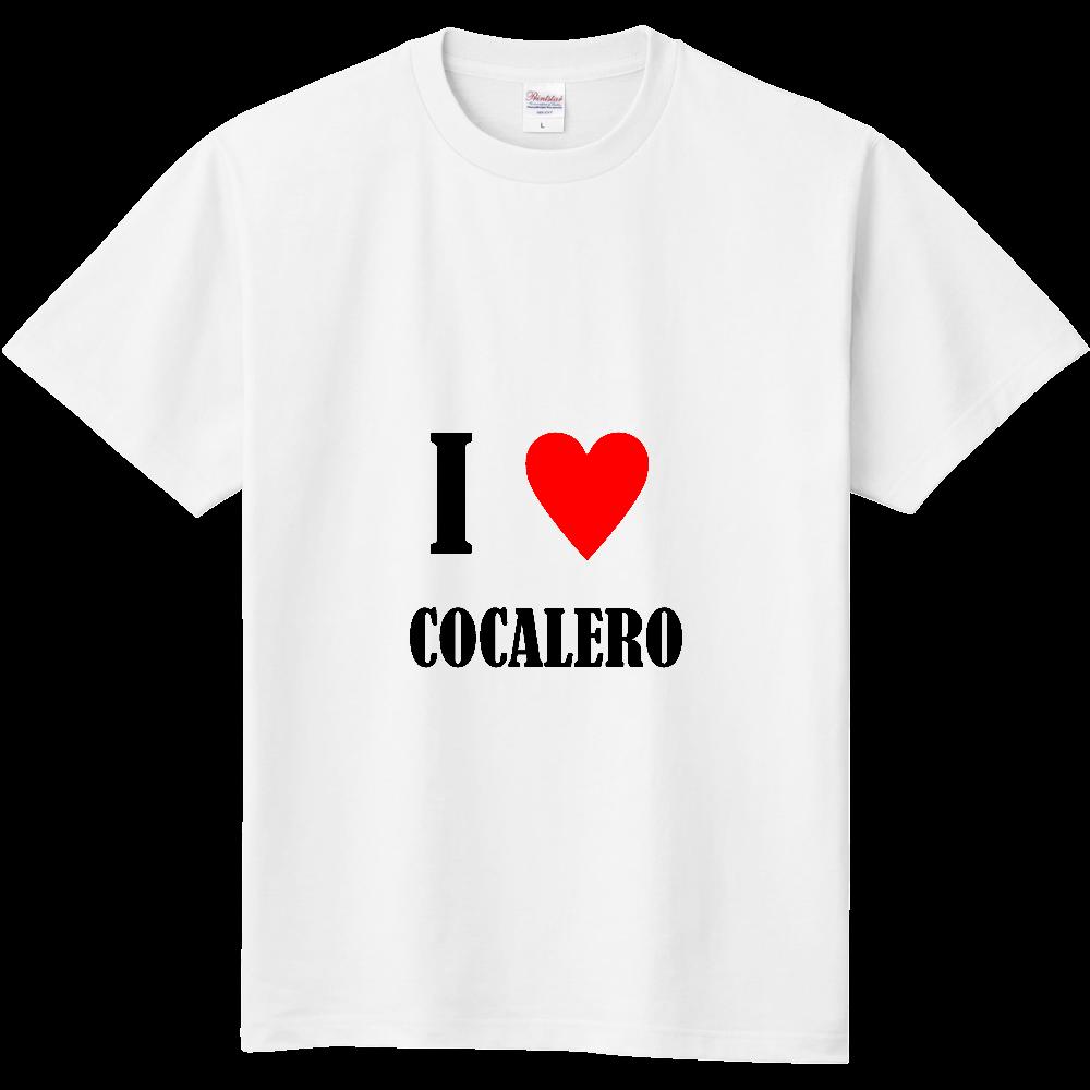【お酒大好きシリーズ】I ♥ コカレロ 定番Tシャツ