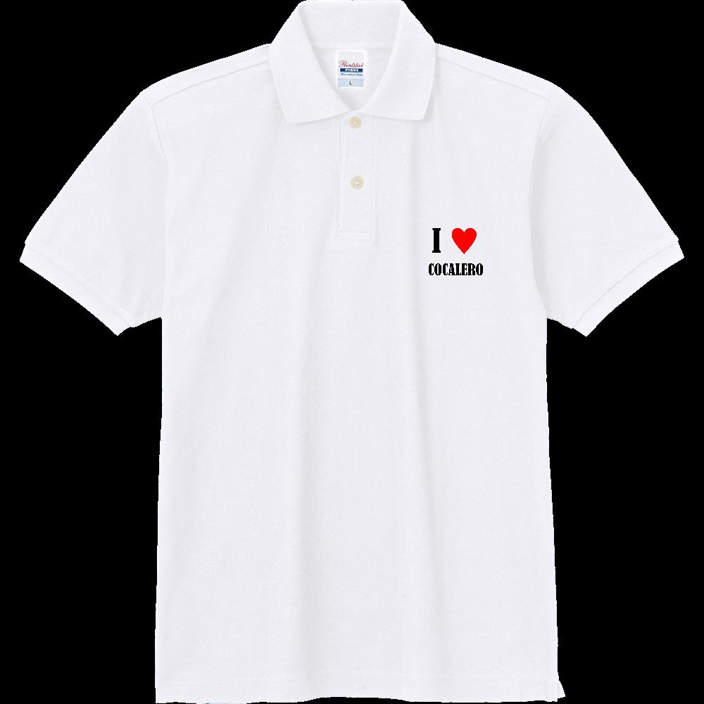 【お酒大好きシリーズ】I ♥ コカレロ 定番ポロシャツ