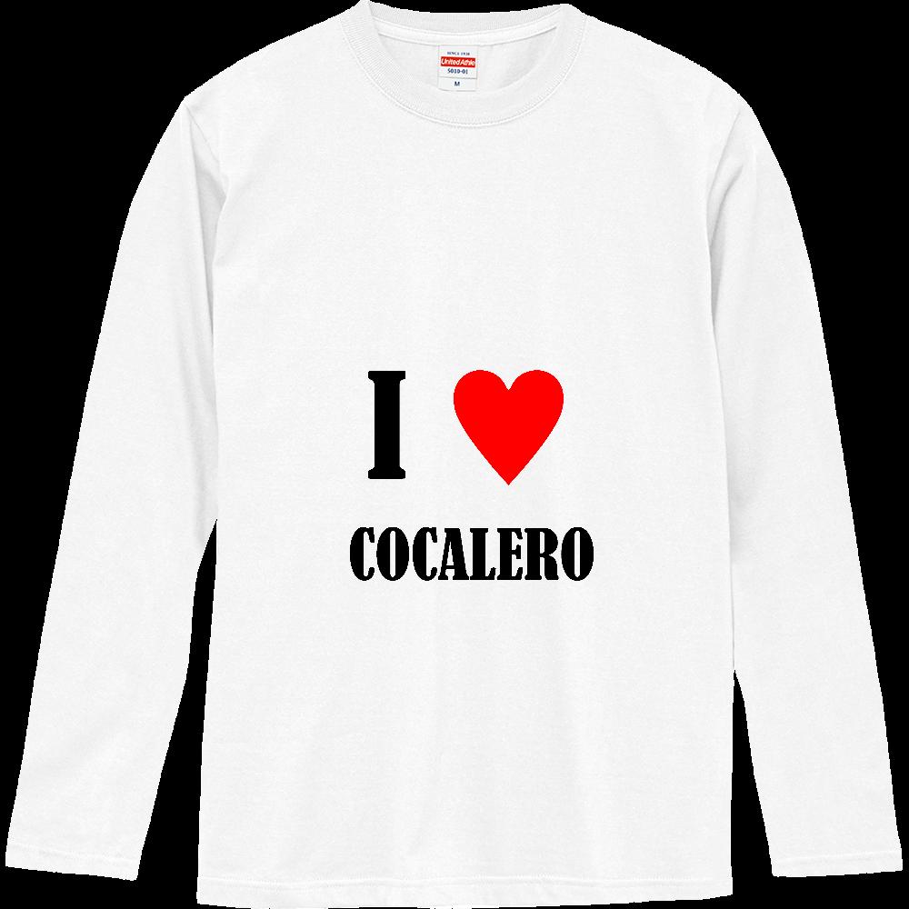 【お酒大好きシリーズ】I ♥ コカレロ ロングスリーブTシャツ