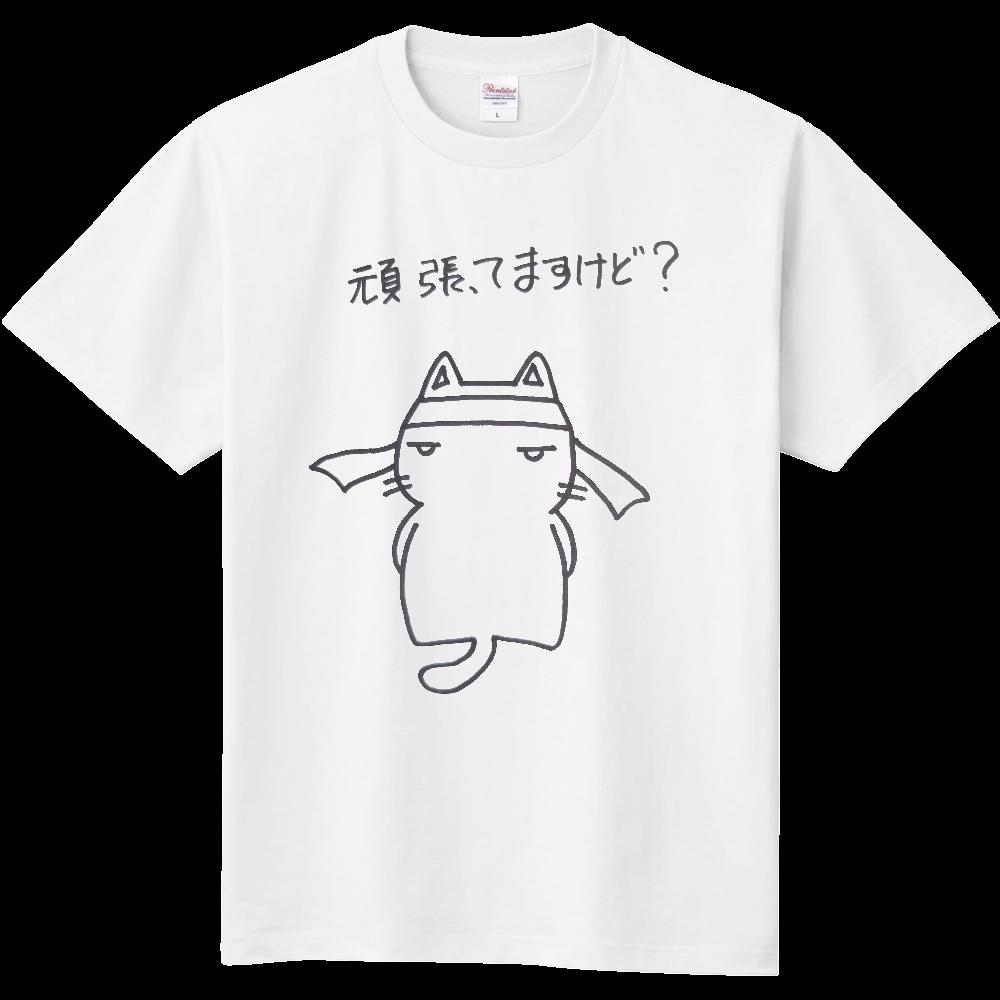 鬱にゃん(頑張ってますけど?)Tシャツ 定番Tシャツ