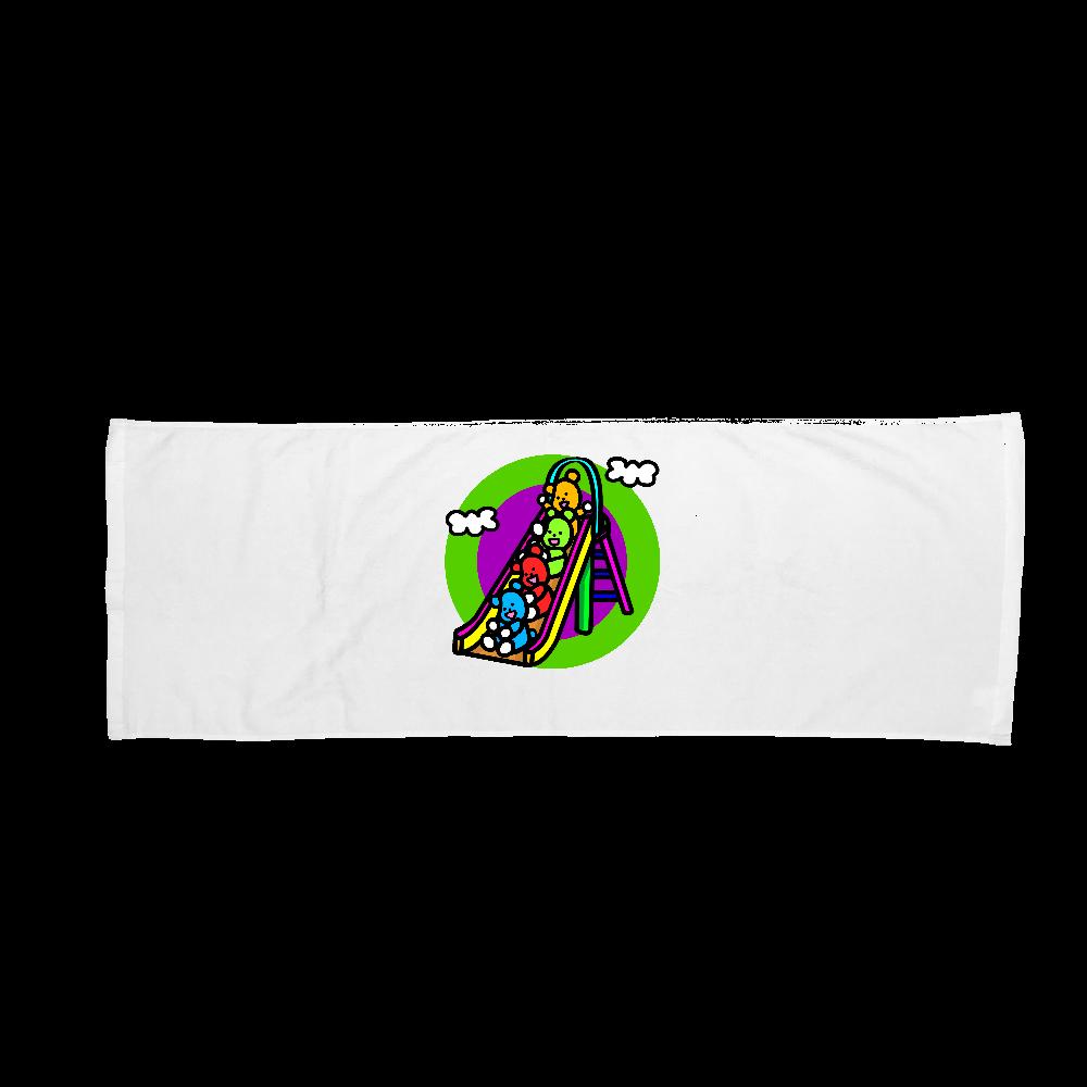 くまの遊び バスタオル