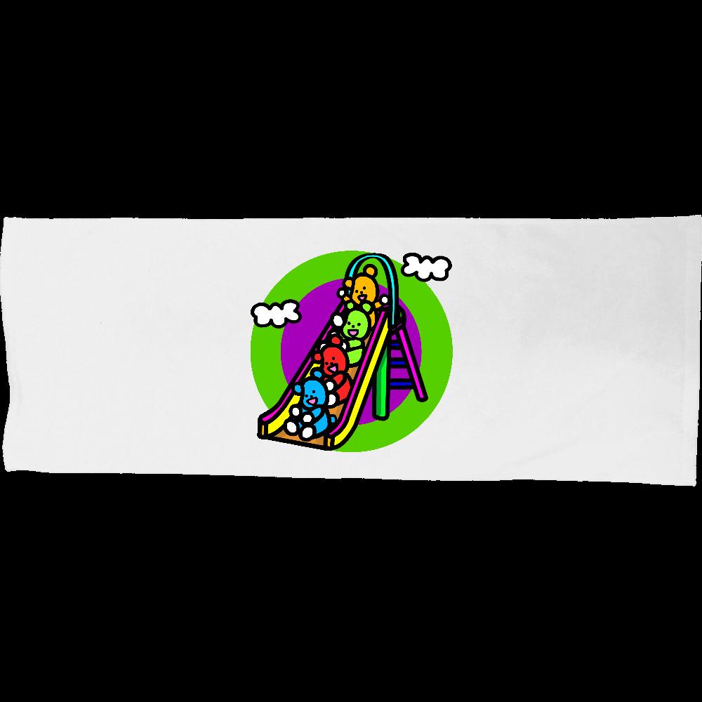 くまの遊び シャーリングスポーツタオル