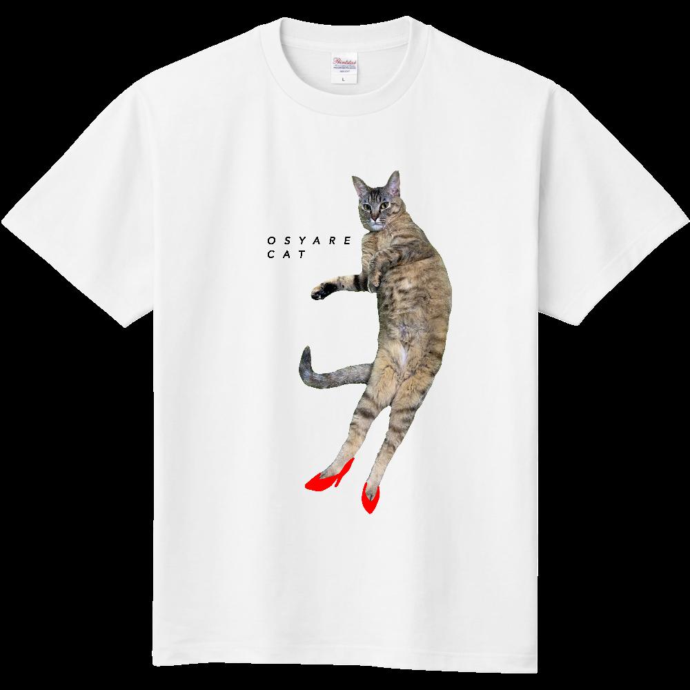 おしゃれキャット フロントプリント 定番Tシャツ