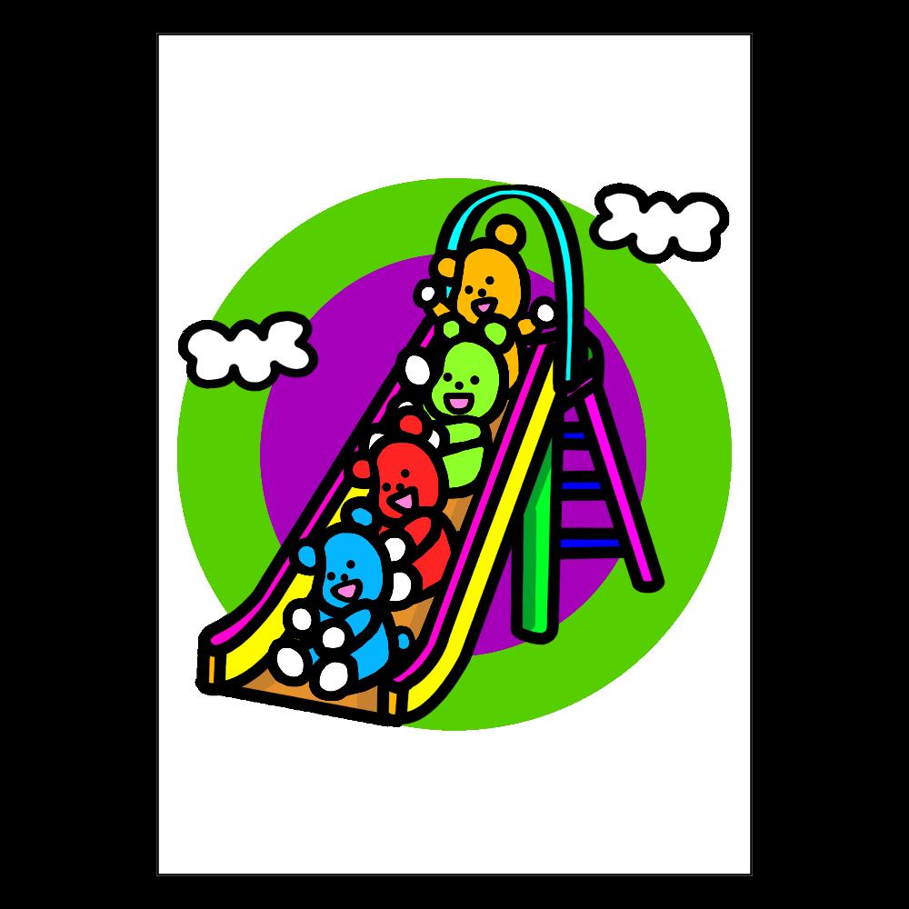 くまの遊び ポスター A1サイズ