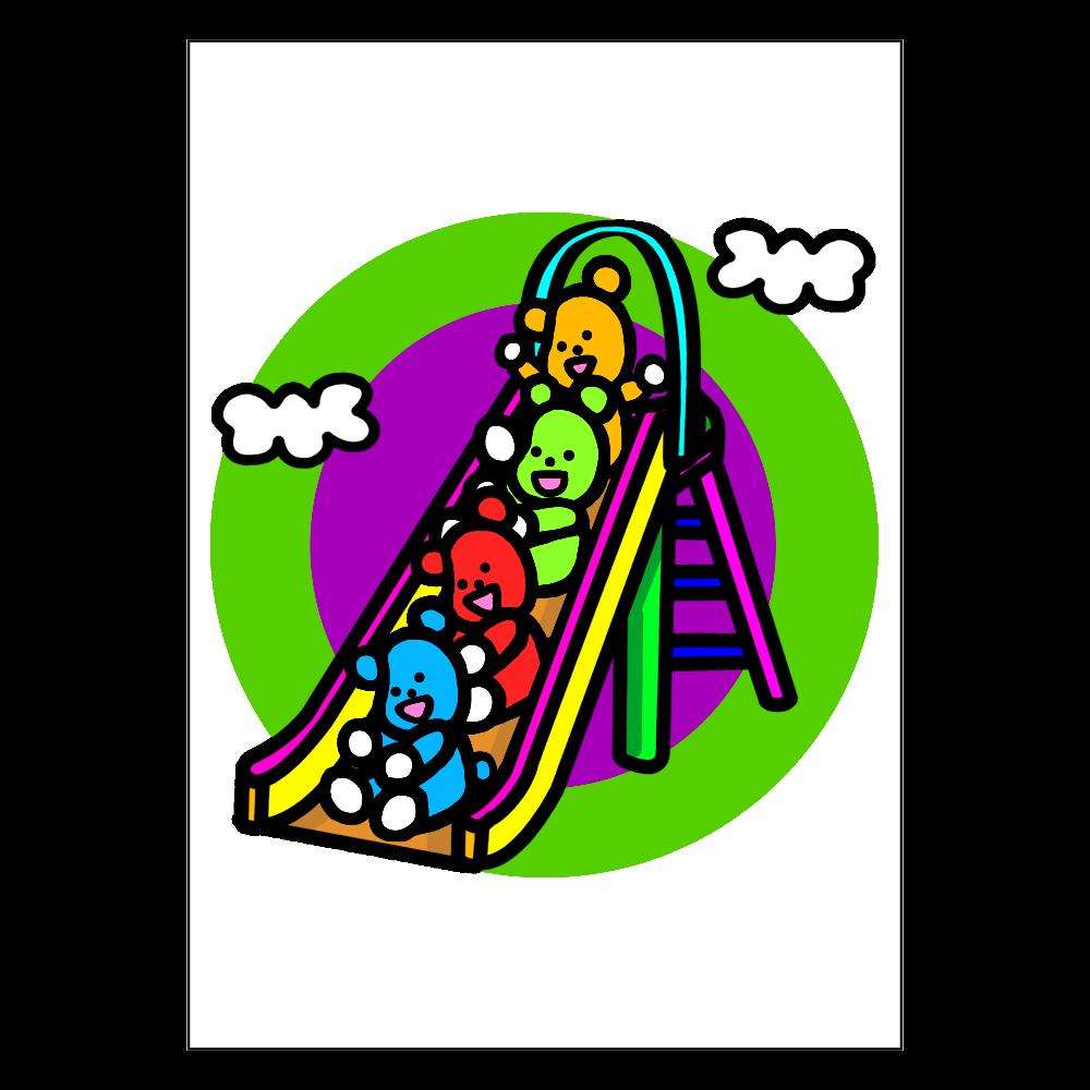 くまの遊び ポスター A2サイズ