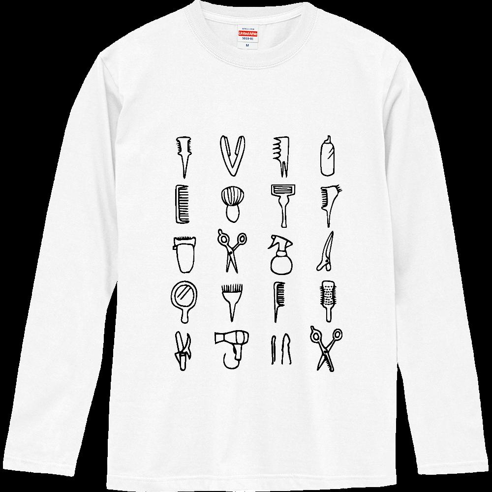 美容師の道具 ロングスリーブTシャツ