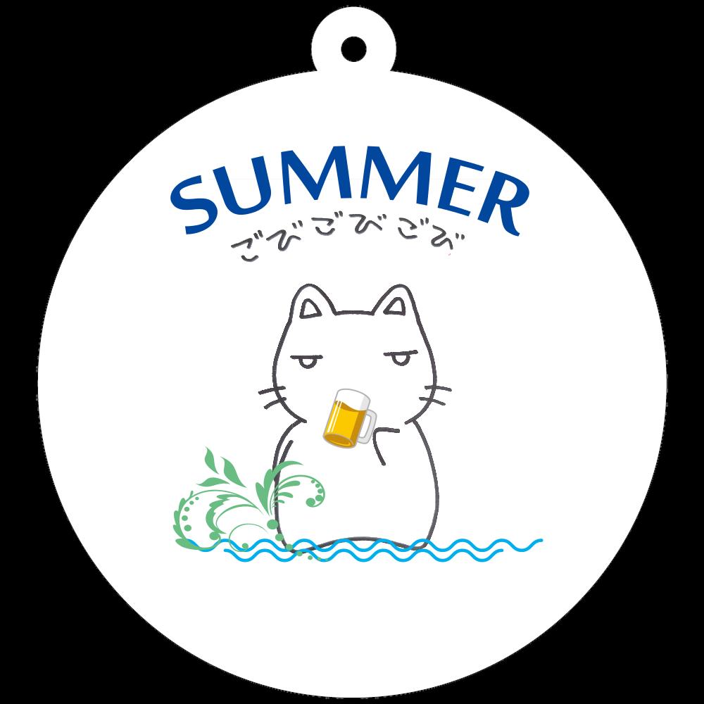 鬱にゃん(夏)キーホルダー 50×50mm アクリルキーホルダー(丸型)