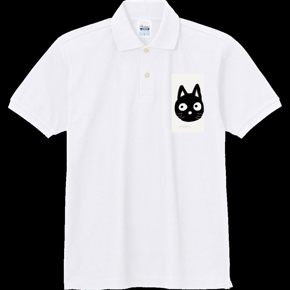 クロネコくん 定番ポロシャツ