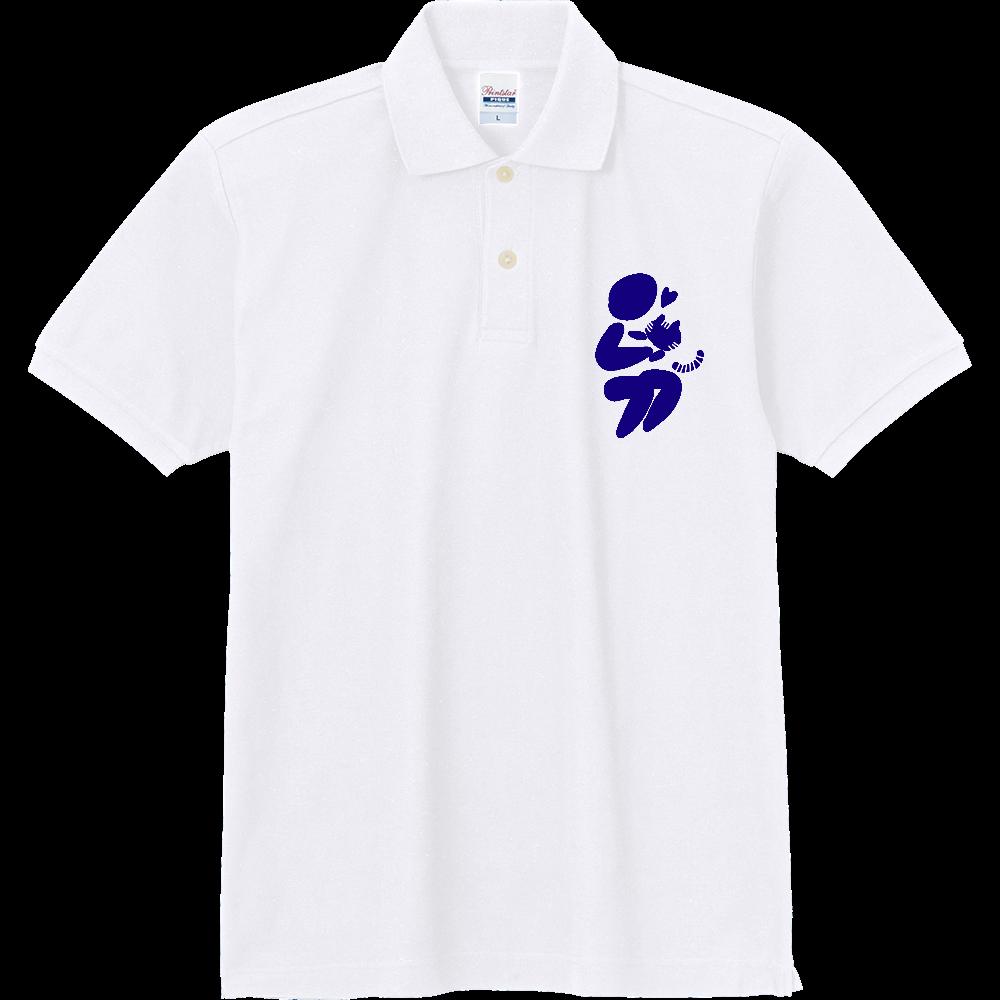 猫を愛するピクトグラム 定番ポロシャツ