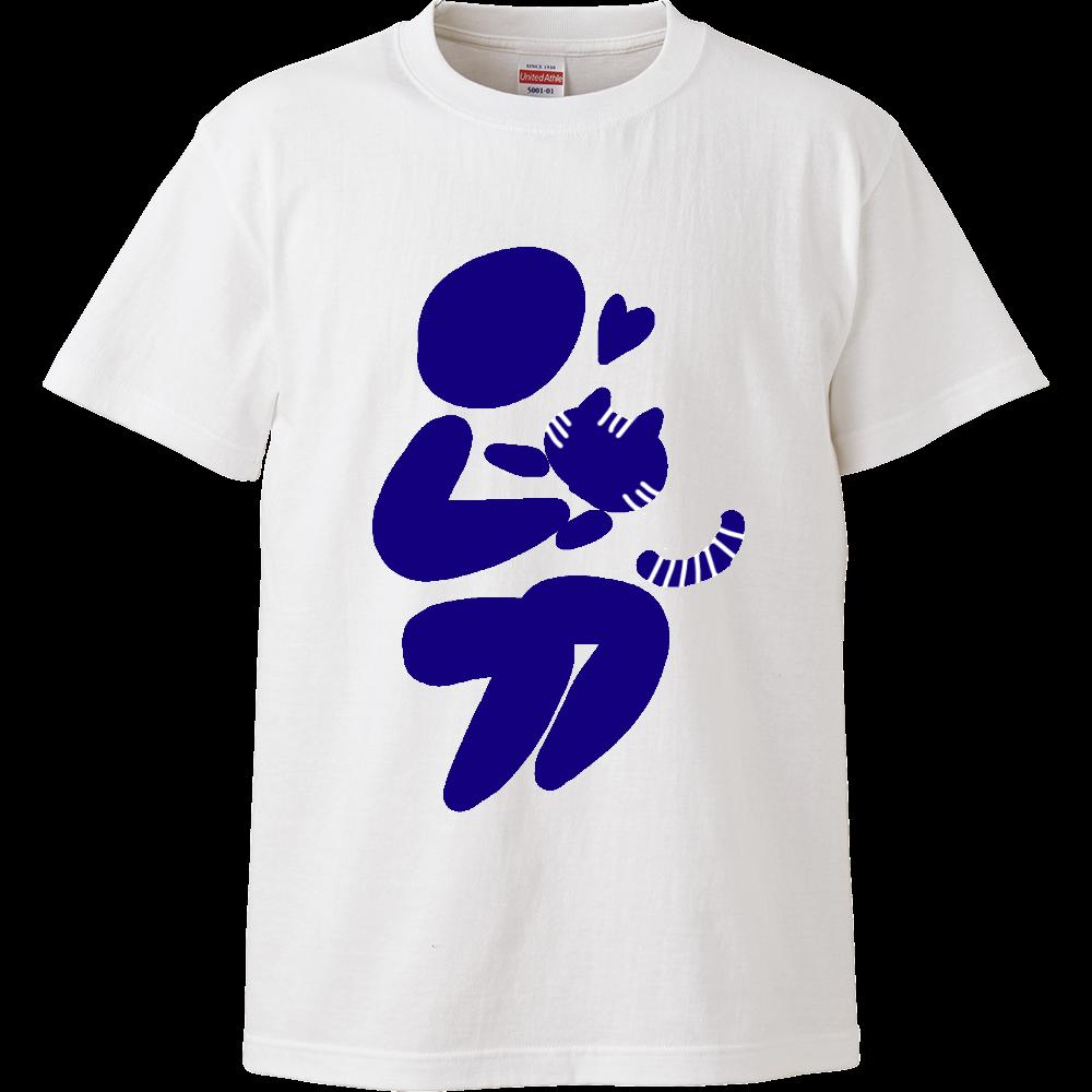 猫を愛するピクトグラム ハイクオリティーTシャツ