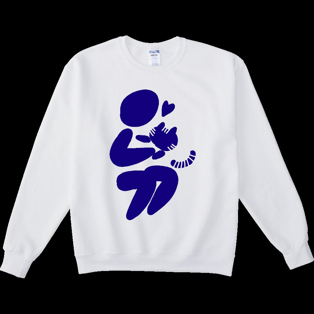 猫を愛するピクトグラム NUBLENDスウェットシャツ