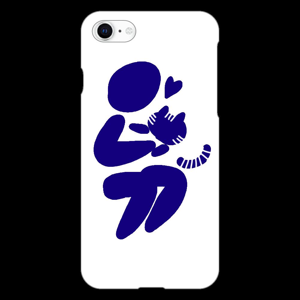 猫を愛するピクトグラム iphoneSE2(白)