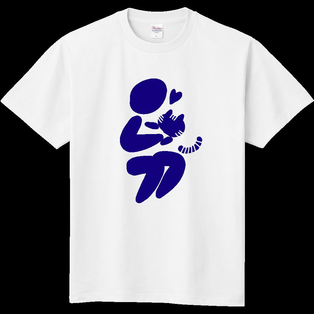 猫を愛するピクトグラム 定番Tシャツ