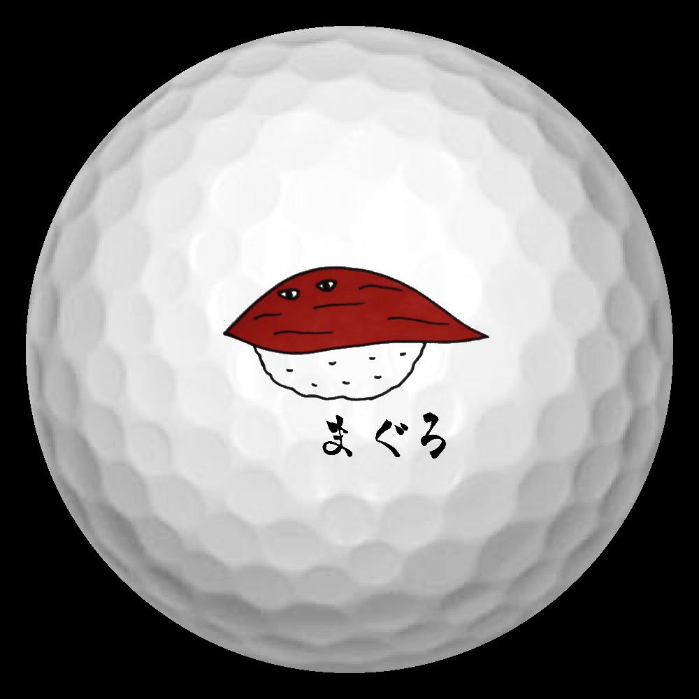 まぐろ❤ゴルフボール ゴルフボール(3個セット)