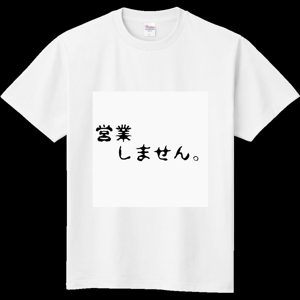 休業、、、 定番Tシャツ