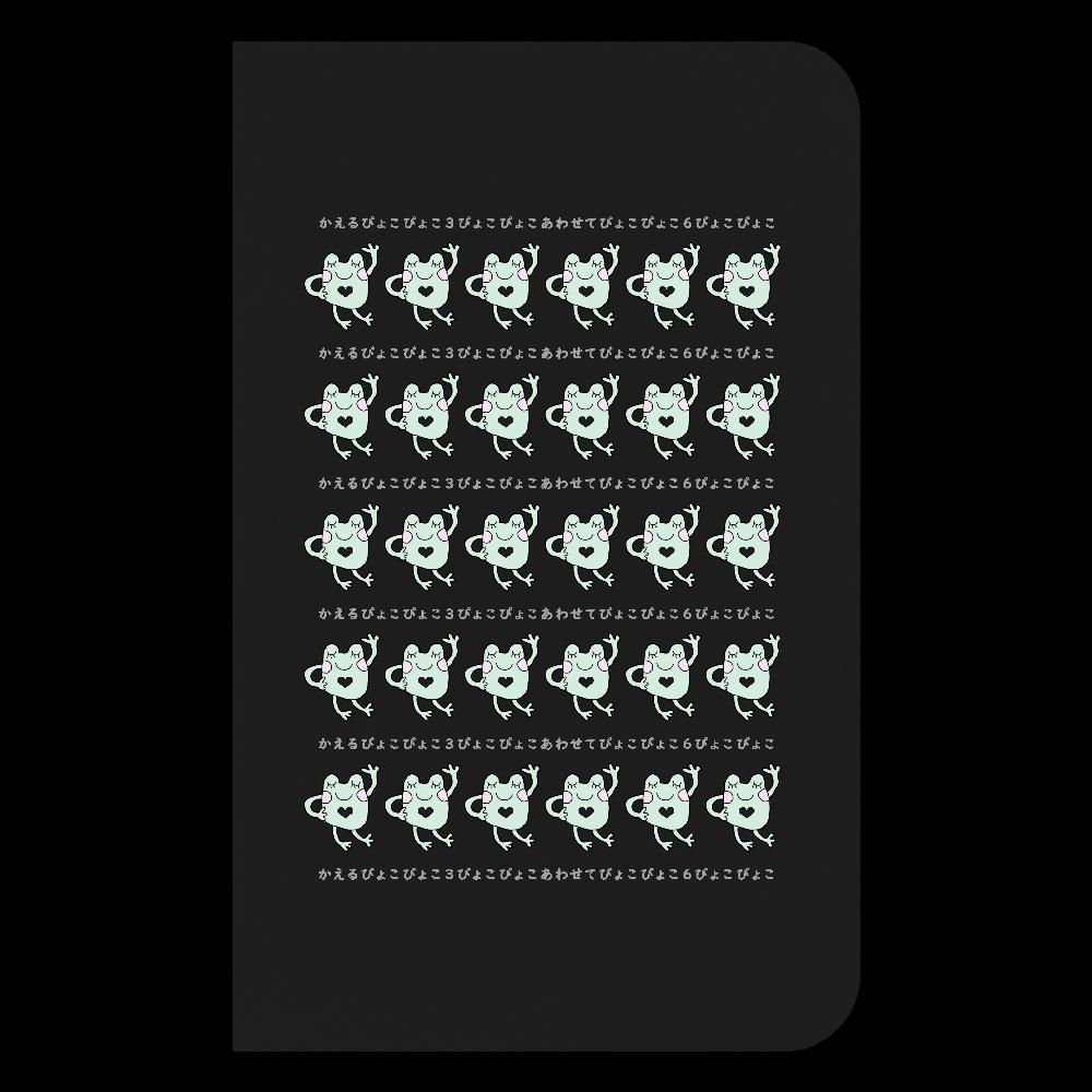 「かえるぴょこ」ハードカバーミニノート(罫線) ハードカバーミニノート(罫線)