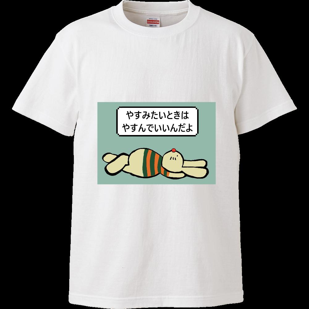 おやすみうさぎ ハイクオリティーTシャツ