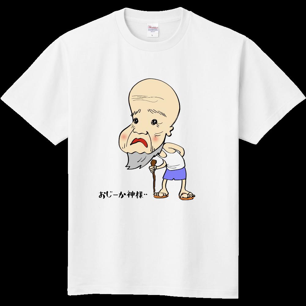 おじーか神様Tシャツ 定番Tシャツ
