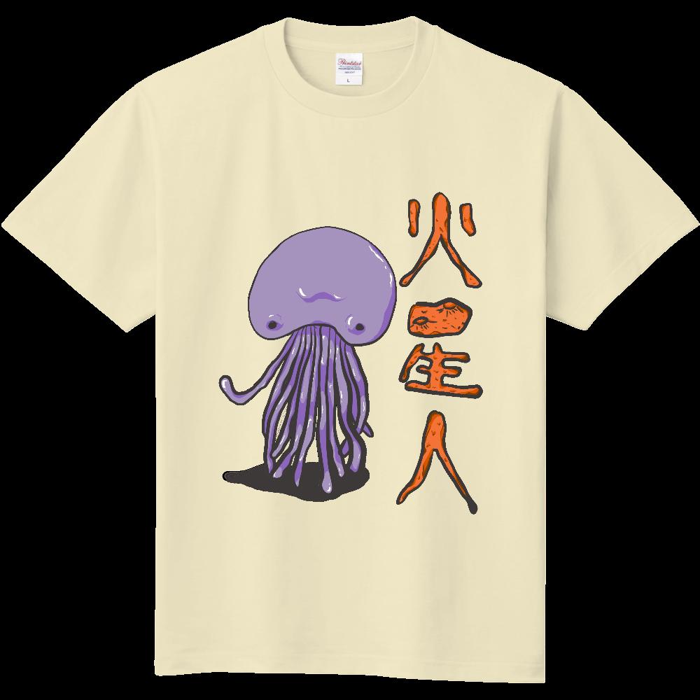 火星人Tシャツ 定番Tシャツ