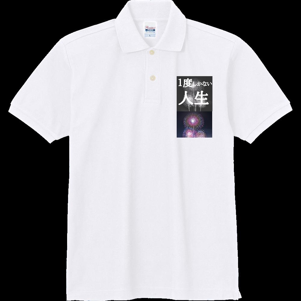 夏(◍•ᴗ•◍) 定番ポロシャツ