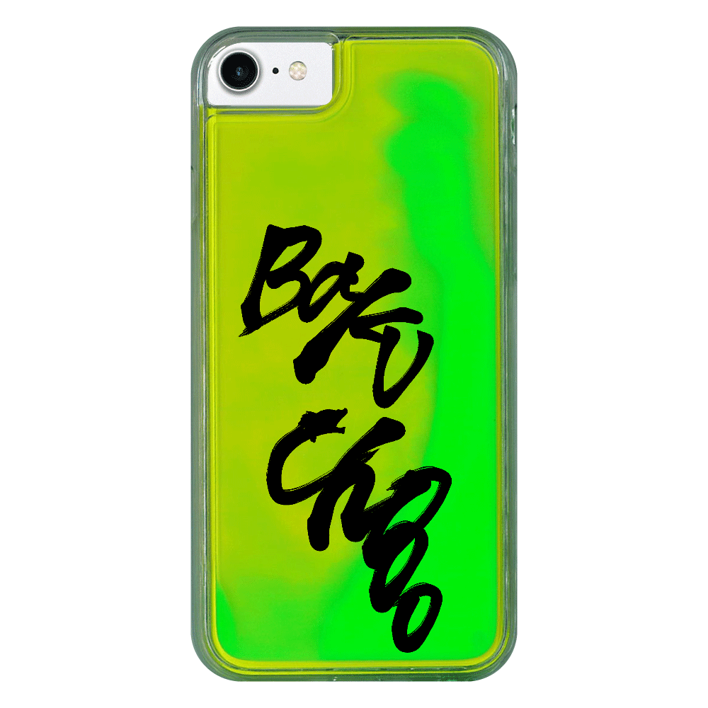 釣りバカに捧ぐ BakuchoooネオンiPhoneケース iPhone SE2 ネオンサンドケース