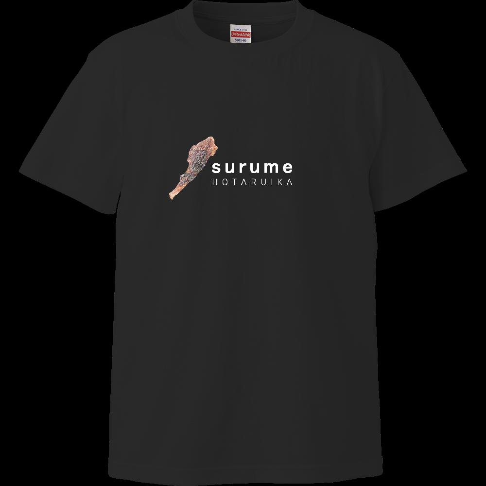 surume~HOTARUIKA~(T-shirt) ハイクオリティーTシャツ