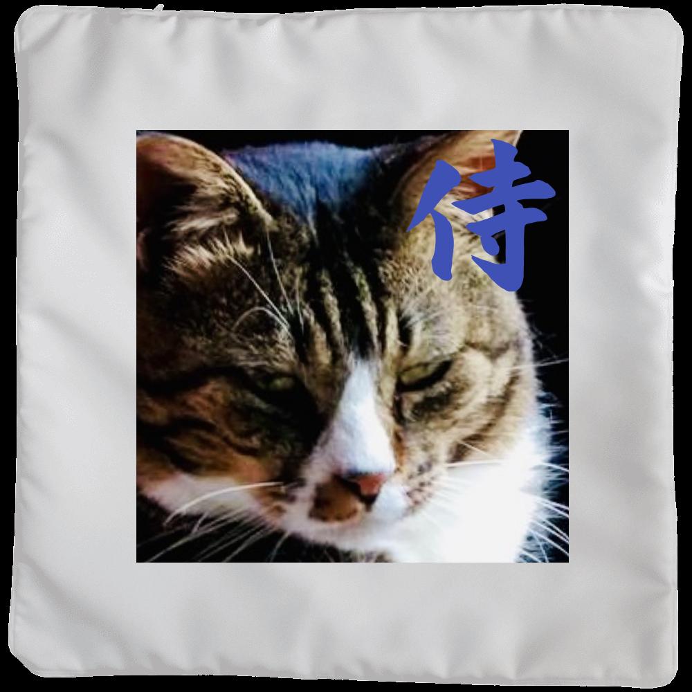 猫侍クッションカバー クッションカバー(大)カバーのみ