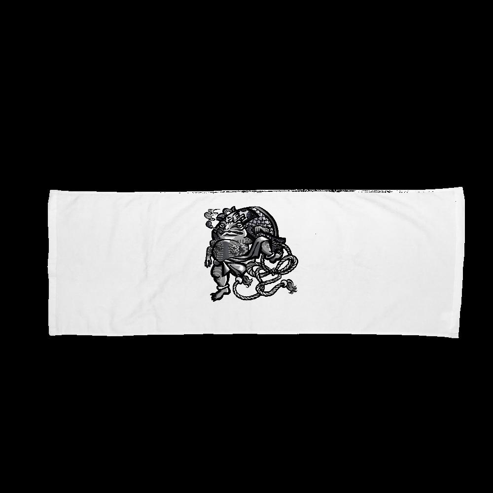 福を呼ぶ蛙と打ち出の小づち バスタオル
