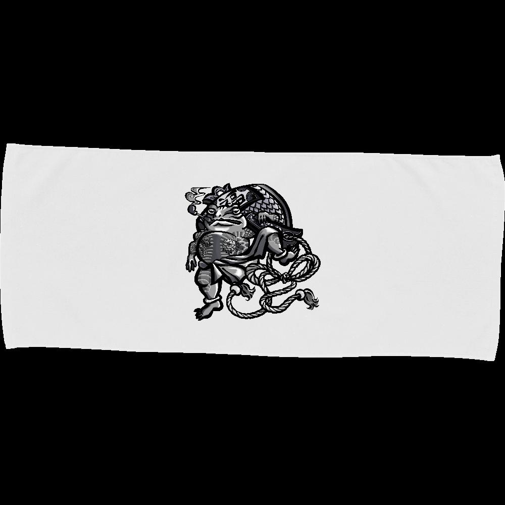 福を呼ぶ蛙と打ち出の小づち 即日フェイスタオル