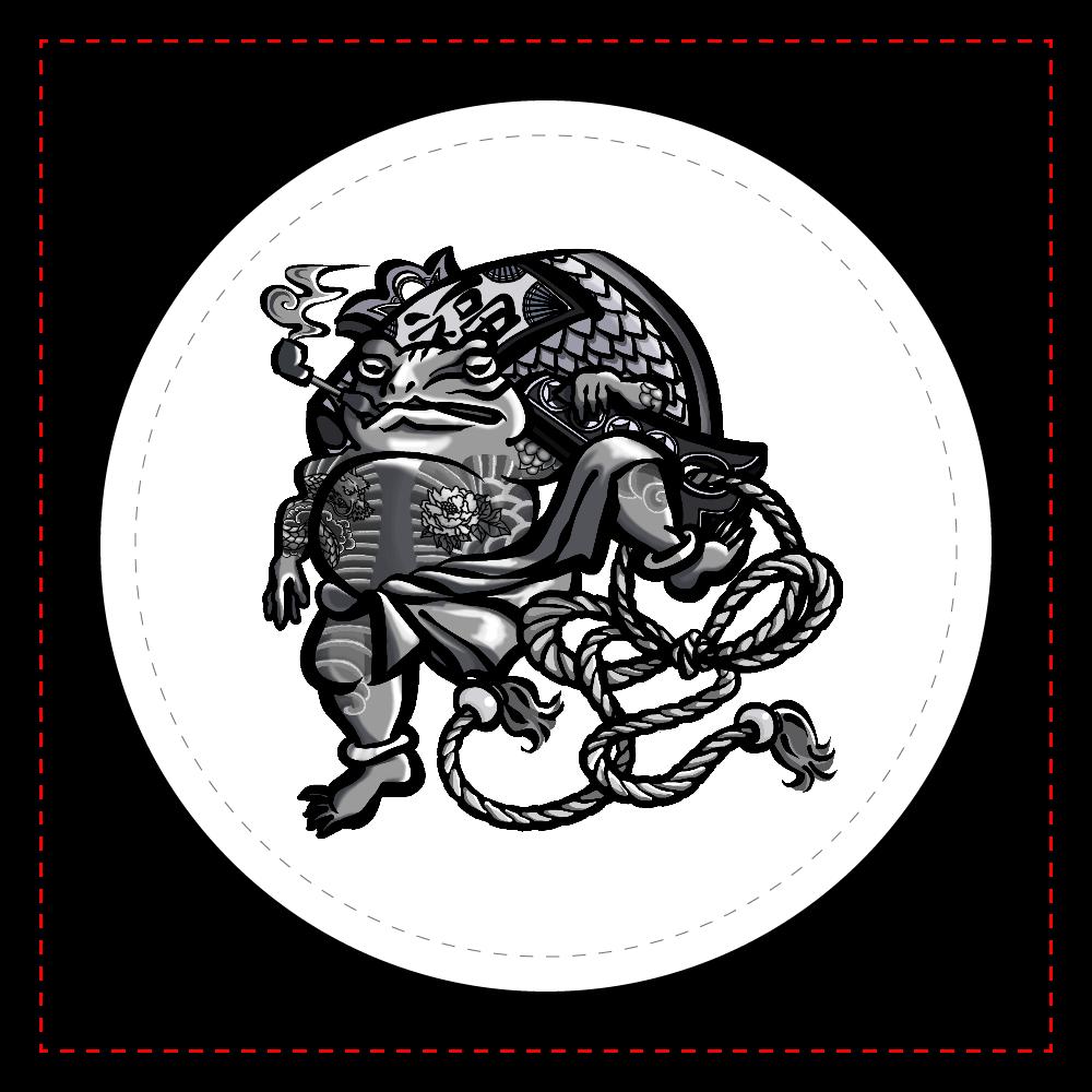 福を呼ぶ蛙と打ち出の小づち レザーバッジ