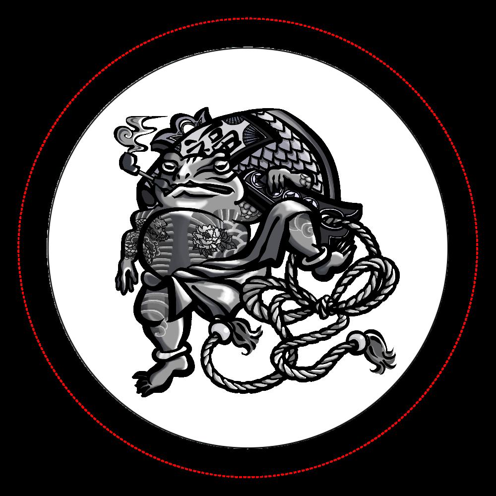 福を呼ぶ蛙と打ち出の小づち オリジナル缶バッジ白背景(56mm)