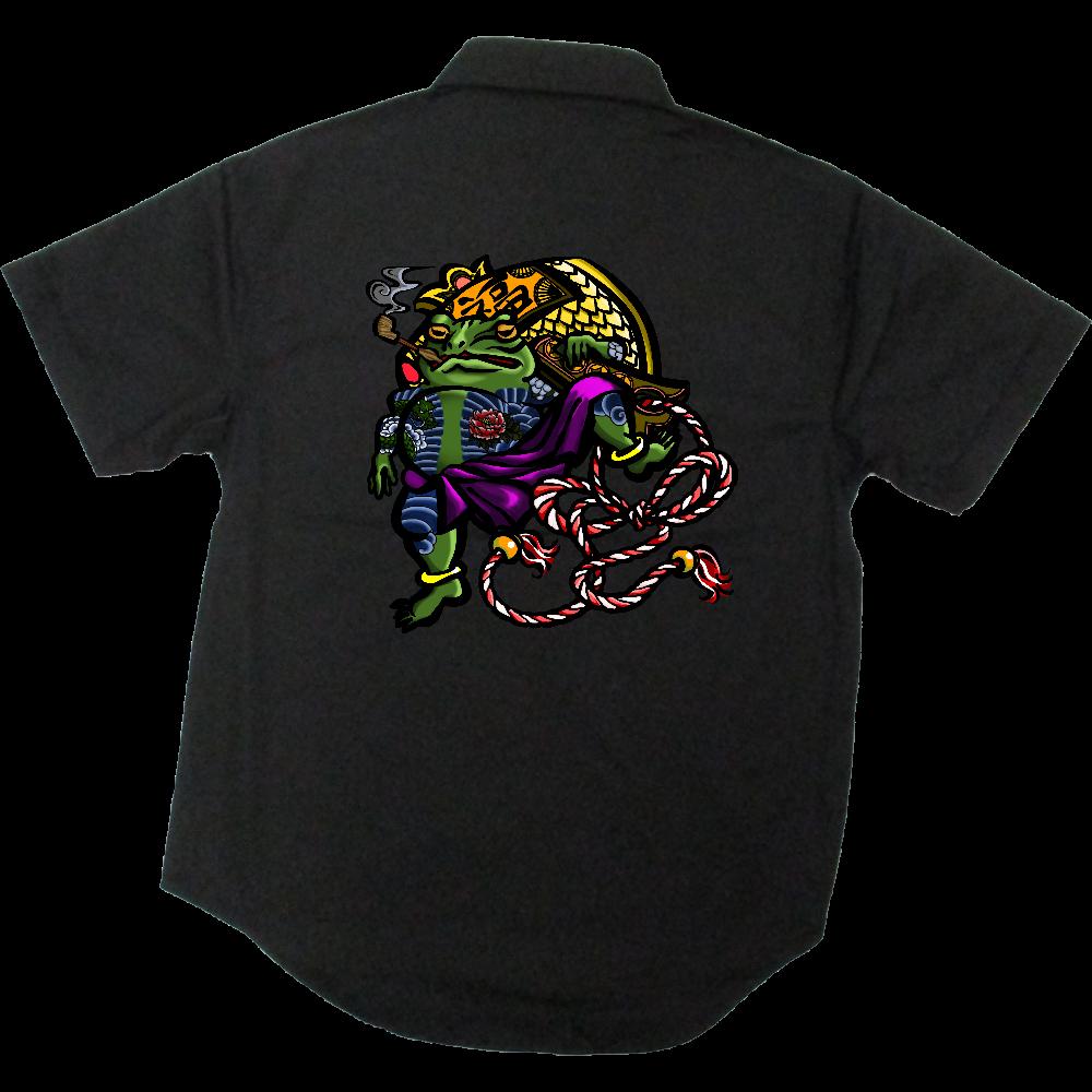 福を呼ぶ蛙と打ち出の小づち 彩色仕様 T/Cワークシャツ