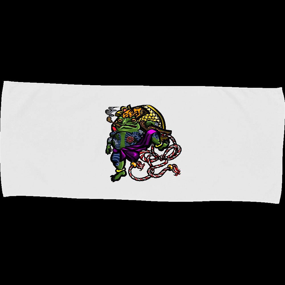 福を呼ぶ蛙と打ち出の小づち 彩色仕様 即日フェイスタオル