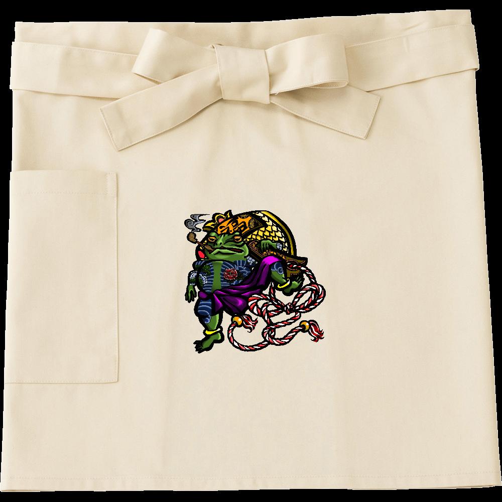 福を呼ぶ蛙と打ち出の小づち 彩色仕様 ショートエプロン